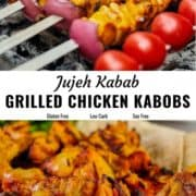 Persian grilled chicken kabobs pin image.